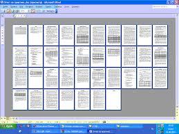 Стартерер отчет по практике список литературы отчет по практике список литературы