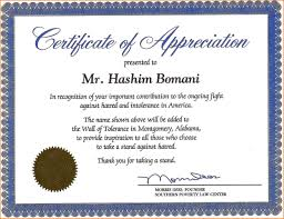 Sample Of Appreciation Certificates Certificates Popular Certificate Of Recognition Template