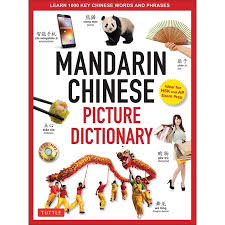 Chinese Words Mandarin Chinese Picture Dictionary Learn 1 500 Key Chinese Words And Phrases Perfect For Ap And Hsk Exam Prep Includes Online Audio