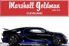 See more of bugatti veyron on facebook. Used Bugatti For Sale In Van Buren Ar Carsforsale Com