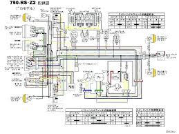 4e226 peugeot 207 cc wiring diagram Land Rover Amr6431 Wiring Diagram