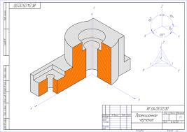 Начертательная геометрия инженерная графика детали машин  Инженерная графика чертежи контрольные