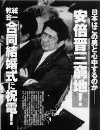 「小和田雅子と池田大作」の画像検索結果
