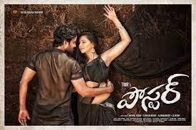 Poster Telugu Film - Messages    Facebook