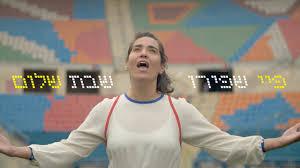 Faye Shapiro - SHABAT SHALOM   פיי שפירו - שבת שלום - YouTube
