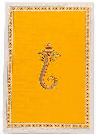 hindu wedding card in yellow with ganesha & sanskrit shloka Wedding Invitation Ganesh Pictures hindu wedding card in yellow with ganesha & sanskrit shloka Ganesh Invitation Blank