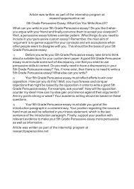 example argumentative essay middle school persuasive essay service for you persuasive essay examples 5th grade catcher in persuasive essay examples middle school persuasive