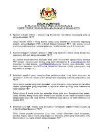 Jun 14, 2021 · apakah bantuan zakat kecemasan maiwp 3.0? Bmcc Covid 19 Updates 19 Mar British Malaysian Chamber Of Commerce Berhad On Eventbank