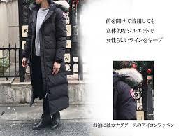 CANADA GOOSE Canada goose MYSTIQUE PARKA mystique parka Womens down coat  3035L (Canada standard model 2XS XS S) BLACK NAVY
