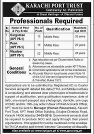 Cargoman Peon Job In Karachi Government Jobs Jobs In Pakistan