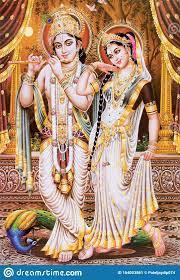 1,980 Radha Krishna Photos - Free ...