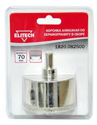 <b>Коронка алмазная</b> в сборе по керамограниту <b>65 мм Elitech</b> ...