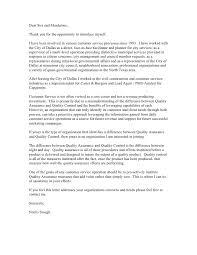 cover letter for customer service customer cover letter raleigh customer service cover letter