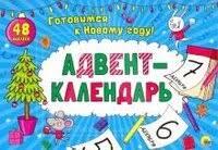 Купить книги с играми для детей в интернет-магазине на Яндекс ...