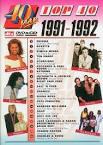 Top 40 1991-1992 [DVD/CD]