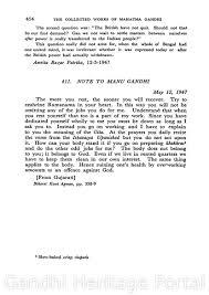 mahatma gandhi essay in english   essay exampleprize winning essays on relevance of mahatma gandhi in present times  hadnot thrown gandhi