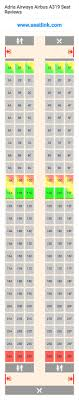 A319 Seating Chart Adria Airways Airbus A319 Seating Chart Updated December
