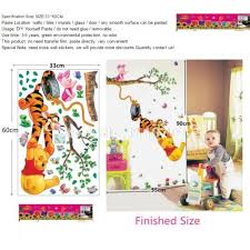 Small Picture Pooh tree Animal Cartoon Vinyl Wall stickers for kids rooms DIY