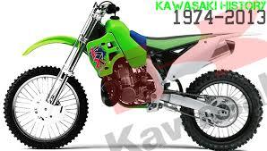 kawasaki motocross bikes 1973 2013 history lesson motocross