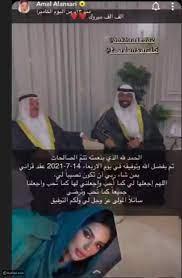 أول تعليق لـ يعقوب بو شهري بعد عقد قرانه على فاطمة الأنصاري - ليالينا