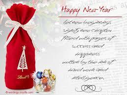 Congratulation For New Business Congratulations For New Business Barca Fontanacountryinn Com