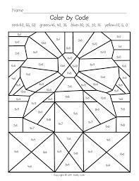 Math Coloring Sheets 2nd Grade - printable math coloring ...