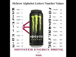 monster energy satanic.  Energy Inside Monster Energy Satanic E