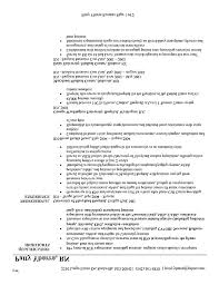 Word Template For Resume High School Student Resume Template Word ...