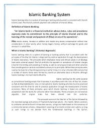 banking essay essay on islamic banking career opportunities in islamic banking