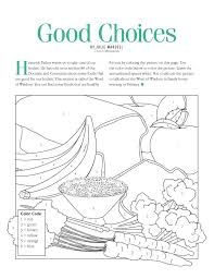 Color the pictures online or print them to color them with your paints or crayons. Coloring Pages