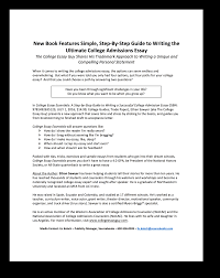 great college essays great college essays book org view larger great college essays book