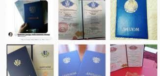 kz Диплом об образовании всего за месяц Объявлениями о продаже дипломов и других документов пестрят практически все соцсети поисковики выдают сотни разных ссылок что уж там говорить о столбах и