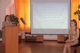 ОП Брянковский колледж Луганского национального университета  Тематика выпускных квалификационных работ отличалась разнообразием все работы подготовлены студентами на материале