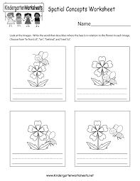 Spatial Concepts Worksheet Free Kindergarten Learning