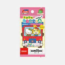 任天堂 amiibo カード