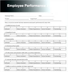performance feedback form word employee suggestion form template awesome employee performance