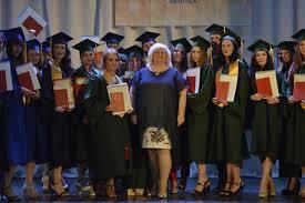 вручение дипломов Торжественное вручение дипломов Фото 6