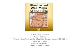 New Releases Illustrated Wall Maps Of The Bible By Carta
