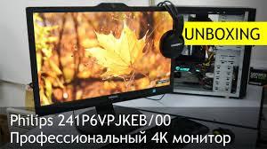 "4K 23,8"" <b>монитор Philips</b> 241P6VPJKEB/00. Радость и облом ..."