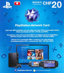 Network card ps4