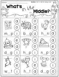 Kindergarten Preparation Worksheets Best 25 Language Arts ...