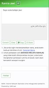 Contextual translation of tukar bahasa rumi ke jawi from malay into arabic. Rumi Ke Jawi 1 0 0 Apk By Zooltechmy Details