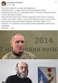 Севсети#739: Новости здравоХОРОНения Севастополя ...