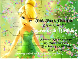 Tinkerbell Invitation Tinkerbell Party Ideas