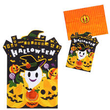 Halloween Gift Cards Canon Papercraft Halloween Gift Cards Fancy Pop Up Card