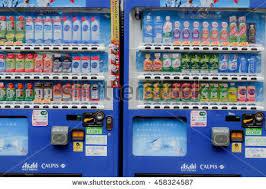 Msc Vending Machine New TOKYO JAPAN JULY 48 48 Vending Stock Photo Edit Now 48