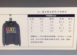 Gucci Size Chart Gucci Size Chart Album On Imgur