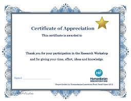 Appreciation Training Certificate Completion Thank You Word Letter ...