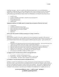 Graduate School Application Resume New 20 New Grad School Resume