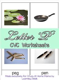 free cvc worksheets for the letter p part of a plete series of